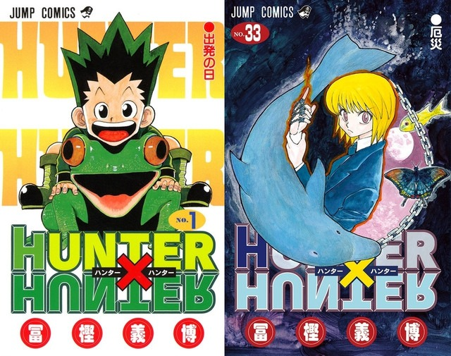 manga-beginners-hunter-hunter