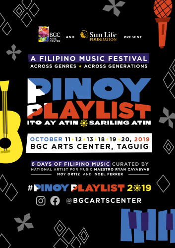 Pinoy Playlist Music Festival - Poster | Wonder