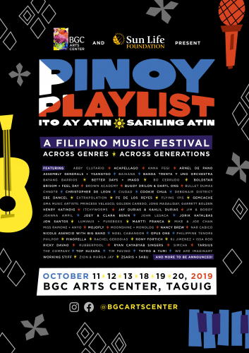 Pinoy Playlist Music Festival - Lineup | Wonder